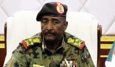 البرهان: سنحل المجلس العسكري السوداني بعد تشكيل المجلس السيادي