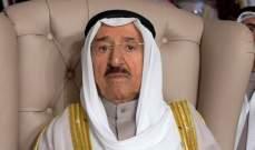 ملكا السعودية والبحرين اتصلا بأمير الكويت للاطمئنان على صحته