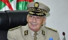 قائد الجيش الجزائري أعلن أن المطالب الأساسية لحركة الاحتجاج تحققت بالكامل