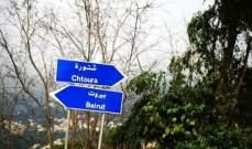 LBCI: فقدان ابن عم زوجة الأسد منذ يومين في ظروف غامضة بين شتورة وعاليه