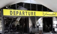 """قوات """"الوفاق"""" الليبية تتهم الإمارات بقصف مطار مصراتة الدولي"""
