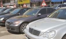 """قطاع السيارات في أزمة كبيرة: هل تصبح """"الموديلات"""" الحديثة من الماضي؟"""