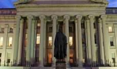 وزارة الخزانة الأميركية تفرض عقوبات على جهاز الأمن الوقائي الفنزويلي