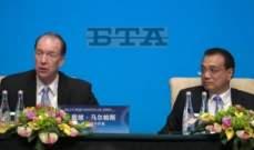 رئيس البنك الدولي دعا الصين إلى إقرار إصلاحات جديدة أساسية للاقتصاد