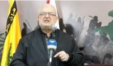 محمد رعد: حريصون ان تتشكل حكومة من كل المكونات