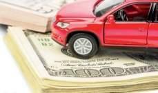 3 أمور أساسية يجب أن يتنبه لها المواطن عند شراء بوليصة تأمين لسيارته؟!