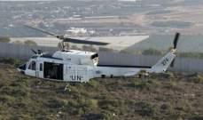 النشرة: فريق من مراقبي الأمم المتحدة يتفقد الخط الأزرق بالقطاع الشرقي من جنوب لبنان