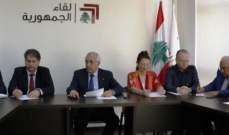 لقاء الجمهورية: معادلة الجيش والشعب وقوى الأمن تحمي لبنان