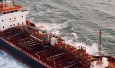 التلفزيون الإيراني: تعطل ناقلة نفط إيرانية في البحر الأحمر