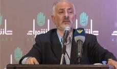 حب الله: توحيد الفلسطينيين صفوفهم أسقط صفقة القرن