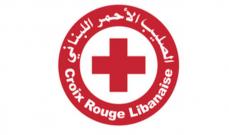 النشرة: الصليب الأحمر نظم ندوة صحية لخلية الأزمة في عين جرفا حول مخاطر كورونا