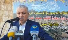 محمد نصرالله: القيادة الحقيقية للحراك في الخفاء كي لا يتحملوا المسؤولية امام الشعب اللبناني