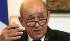 لودريان يمهّد للعقوبات من بيروت... المبادرة الفرنسية بحكم المنتهية؟!