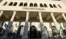 وزير العدل الجزائري عن محاكمة وزراء بوتفليقة: الأمر يتعلق بالإرادة السیاسیة