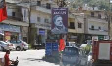 """مصادر """"الاشتراكي"""" للـOTV: في إحالة ملف قبرشمون على المجلس العدلي تفجير للحكومة"""