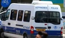 شرطة قبرص تفرج عن إسرائيليين متهمين باغتصاب سائحة بريطانية وتسجن الضحية المفترضة