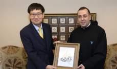 بوعبود التقى السفير الكوري: لتعزيز التعاون الثقافي بين البلدين