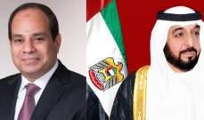 رئيس الإمارات تلقى رسالة من رئيس مصر تستعرض سبل تعزيز العلاقات وآخر المستجدات