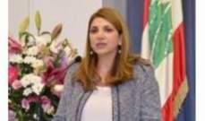 ماري كلود نجم: نطلب من الشعب منحنا الثقة