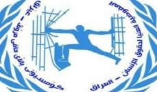 مفوضية حقوق الإنسان العراقية: 260 قتيلا و12 ألف مصاب منذ بدء الاحتجاجات