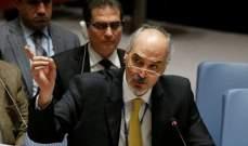 الجعفري: نعتبر الوجود التركي بسوريا احتلال والحل هو سياسي بيد السوريين وحدهم