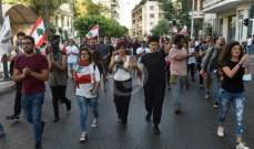 سيناريوهات محتملة لانهاء حالة التظاهرات في لبنان