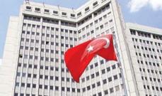 الدفاع التركية: ندين الهجوم الوحشي في تل أبيض السورية