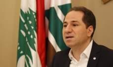 سامي الجميل: نحن أمام مرحلة بحاجة إلى خطة واضحة من المعارضة بوجه المنظومة