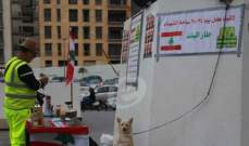 النشرة: هيئة تنسيق الثورة لا تمثّل الحراك بالشارع بل احد مكوناته فقط