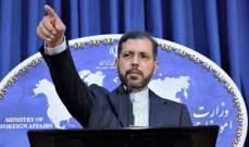خارجية إيران: على العالم الإسلامي منع بعض الدول من دعم الجماعات التكفيرية