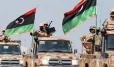 الجيش الوطني الليبي: طردنا المجموعات التي هاجمت حقل الفيل النفطي