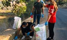 النشرة: الفريق البيئي في يحمر الشقيف نظم حملة نظافة في البلدة