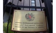 سفير أرمينيا: لا مبادرات منظمة لنقل لبنانيين أرمن للقتال في آرتساخ