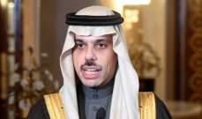 وزير خارجية السعودية: إيران عدو للجميع ونقف مع فلسطين بقوة ولا علاقة بإسرائيل