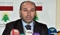 شميطلي: عندما تصل المستحقات المتوجبة علينا إلى الأمم المتحدة سيعود للبنان الحق بالتصويت
