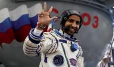 3 رواد فضاء بينهم أول إماراتي ينطلقون إلى محطة الفضاء الدولية