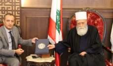 الشيخ نعيم حسن التقى رئيس لجنة وقف أهالي دروز بيروت