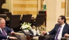 مصادر السراي للجمهورية: الحريري أكد لديل كول التزام لبنان الكامل بالقرار 1701