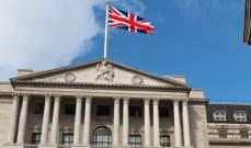 صنداي تايمز: بريطانيا تواجه نقصا في الوقود والغذاء إذا خرجت دون اتفاق