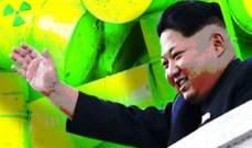 نيويورك بوست: إعلامية صينية تتحدث عن وفاة زعيم كوريا الشمالية