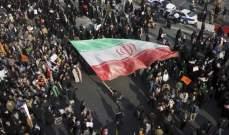 قرار الحكومة المفاجئ يحرّك الشارع: ماذا يحصل في إيران؟