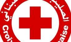 الصليب الأحمر: انفجار قارورة غاز في الجية وفرقنا توجهت إلى مكان الحادث