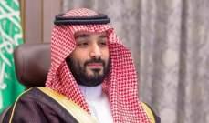 بن سلمان وسوغا أكدا حرص البلدين على تعزيز التعاون بإطار الرؤية السعودية-اليابانية 2030