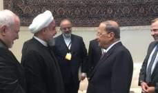 الرئيس عون عرض مع روحاني على هامش الجمعية العامة للامم المتحدة العلاقات الثنائية