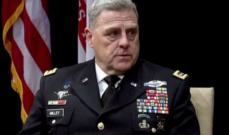 وصول رئيس هيئة الأركان الأميركية المشتركة الجنرال مارك ميلي إلى العراق