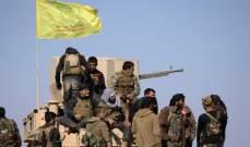 قوات سوريا الديمقراطية: روسيا هي الضامن لاتفاقنا مع دمشق