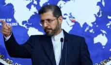 خارجية إيران: سليماني كان يحمل رسائل دبلوماسية معه إلى السعودية يوم اغتياله
