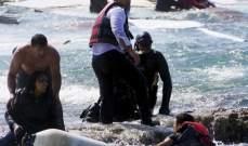 البحرية الليبية تنقذ 71 مهاجرا غير شرعي