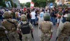 التوتر بين القوى الأمنية وبعض المتظاهرين لا يزال مستمرا والجيش يستقدم تعزيزات