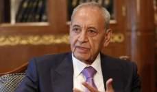 بري: لن نتهاون بتاتا بمواجهة محاولات تسلل عملاء للبنان والتطبيع بالنسبة لبعض العرب عادي